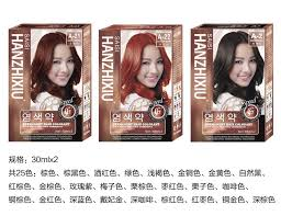 Us 7 96 Permanet Hair Dye Cream With Vegetable Ingredients 25 Colors Professional Hair Dye In Hair Color From Beauty Health On Aliexpress