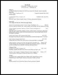 Page Numbers On Resume Example Undergraduate Resume Sample Chronological Educator Regarding 16
