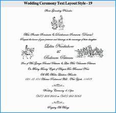 editable hindu wedding invitation cards templates free lovely editable indian wedding invitation cards templates free