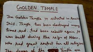 a paragraph on golden temple  a paragraph on golden temple