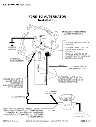 1987 ford mustang alternator wiring diagram wiring diagrams 1987 ford mustang alternator wiring diagram ewiring