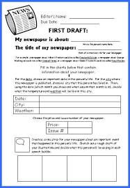 Printable Newspaper Articles For Kids Writing Newspaper Article