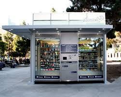 Shop 24 7 Vending Machine Magnificent Robotic Convenience Store Coming To The Retreat AL