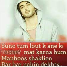 Hindi Attitude Status Images Pics ...