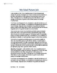 essay my future co essay my future