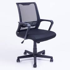 Office chair picture Pink Motala Office Chair black Jysk Office Chairs Home Office Furniture Furniture Jysk Canada