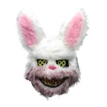 Online Get Cheap <b>Horror Plush</b> -Aliexpress.com | Alibaba Group