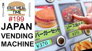 Hot Food Vending Machines Amazing Hot Food Vending Machine In Japan