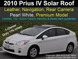 2010 Toyota Prius White Solar Roof Navigation 4 IV Photo images page
