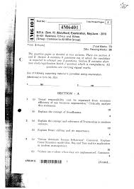 rajasthan technical university management rtu m b a m  2010 rajasthan technical university management rtu m b a m 401 business ethics and ethos question paper