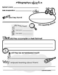 my biography exploration report book report sheet for kids template form