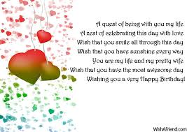 Birthday Quotes For Wife Interesting A Quest Of Being With You Birthday Quote For Wife