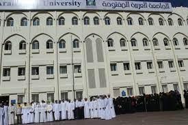 رسوم الجامعة العربية المفتوحة بجدة 2021 - أسعار اليوم