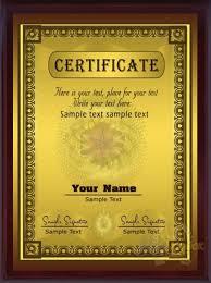 Диплом Сертификат металл Диплом из дерева под заказ деревянный  Диплом на металле дерево под заказ с нанесением размер 380 300 мм