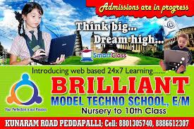 Play School Flex Board Design School Banner Photoshop Psd Template Free Downloads Psd