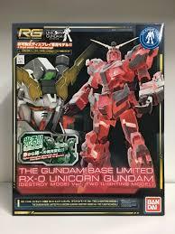 Bandai Rg 1 144 Scale 4549660216391 Gundam Base Limited Rx 0 Unicorn