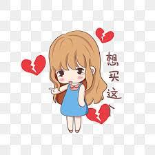 broken heart png vector psd and