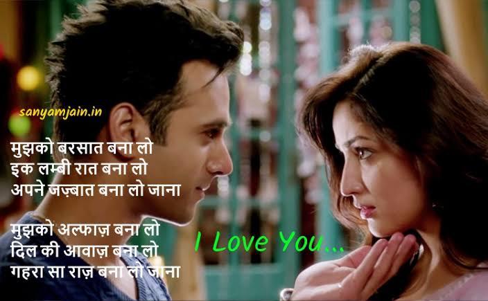 new romantic shayari 2017