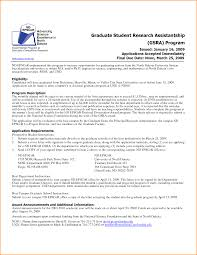 graduate student cover letter sample free business math homework help cover letter for graduate