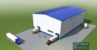 Скачать Проект склада готовой продукции диплом Проект склада готовой продукции диплом подробнее