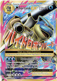 Épinglé par morand sur Cartes Pokémon manquantes | Carte pokemon, Pokémon, Jeux  gratuit