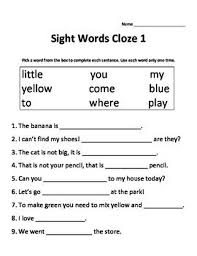 20. kindergarten dolch sight words printable worksheets for all ...