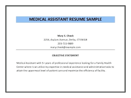 medical assistant objective statements for resume sample medical assistant  resume objective examples medical assistant objective statement