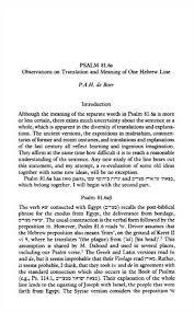 essay on god essay on god persuasive essay about god