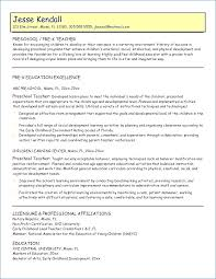 Early Childhood Education Resume | Publicassets.us