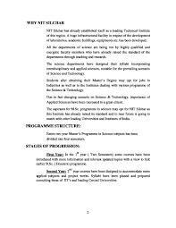 descriptive essay articles constitution