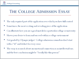 how to start a college admission essay college admission essay services