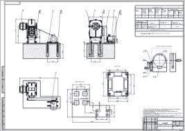 Курсовой по деталям машин червячный редуктор Чертёж общего вида привода чертежи деталей машин чертеж общего вида привода