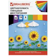 <b>Цветная бумага</b> А4 2-сторонняя мелованная, 16 листов 8 цветов ...
