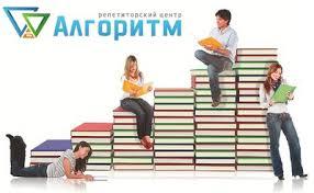 Репетитор по высшей математике решение контрольных работ  Репетитор по высшей математике решение контрольных работ Днепропетровск