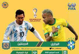تصفيات مونديال 2022: قمة جديدة بين البرازيل والارجنتين الليلة – القدس