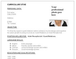 Sample Resume For Job Application Resume Job Application Resume