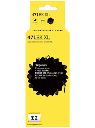 <b>Картридж</b> T2 IC-CCLI-471BK XL (<b>CLI</b>-<b>471BK</b> XL/471) для <b>Canon</b> ...