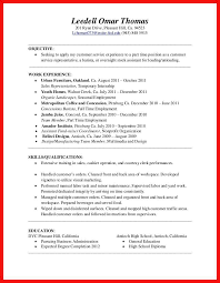 skills and qualifications skills for barista resume apa example