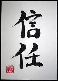 chinese calligraphy art custom traditional ink handbrushed