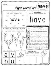 Activities Word Free Sight Words Activities Packet By Elementary Toolbox Tpt