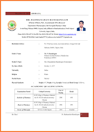 Fresher Teacher Resume Sample Free Resume Example And Writing