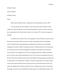 racial stereotypes essay