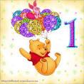 Поздравления на один год малышами