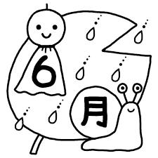 6月のぬりえ塗り絵イラスト素材画像集 Naver まとめ 梅雨の
