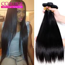 Cheap Hair Care Buy Quality Hair Package Directly From