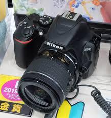Nikon D3500 Wikipedia