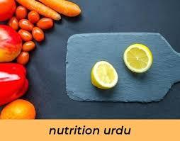 Nutrition Urdu_875_20190129063843_54 Nutritional Supplements