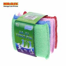 Colourful Magic Sponge 4s