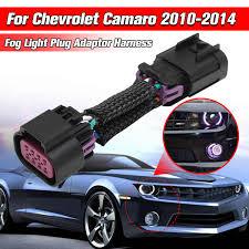 2012 Camaro Dome Light Bulb Size 1pcs New Drl Car Daytime Running Lamp Fog Light Bulb Plug