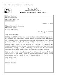 Insurance Complaint Under Fontanacountryinn Com